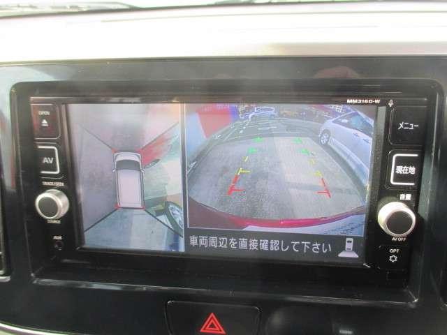660 ハイウェイスター Gターボ(8枚目)