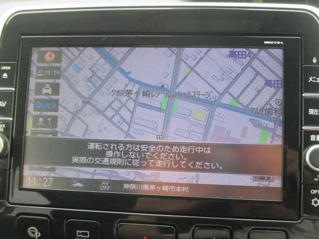 1.2 e-POWER ハイウェイスター V(9枚目)