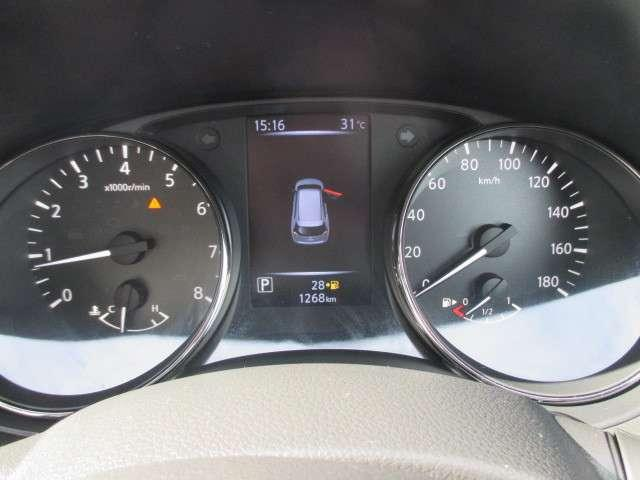 20Xi 全周囲モニター 衝突被害軽減システム メモリナビ 4WD アルミホイール バックモニター インテリキー アイドリングストップ ナビTV キーレス 盗難防止システム 試乗車 レーンアシスト ABS(3枚目)