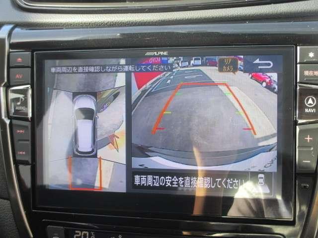 20Xi 全周囲モニター 衝突被害軽減システム メモリナビ 4WD アルミホイール バックモニター インテリキー アイドリングストップ ナビTV キーレス 盗難防止システム 試乗車 レーンアシスト ABS(9枚目)