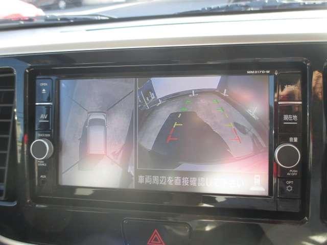 660 ハイウェイスターX アラビュ エマジェンシーブレーキ Bカメラ Aストップ LEDヘッドライト AC インテリジェントキー ナビTV 車線逸脱警報 メモリーナビ ABS ドラレコ キーレス 盗難防止システム WエアB(9枚目)