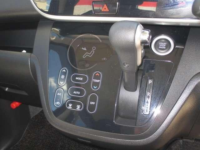 660 ハイウェイスターX アラビュ エマジェンシーブレーキ Bカメラ Aストップ LEDヘッドライト AC インテリジェントキー ナビTV 車線逸脱警報 メモリーナビ ABS ドラレコ キーレス 盗難防止システム WエアB(10枚目)