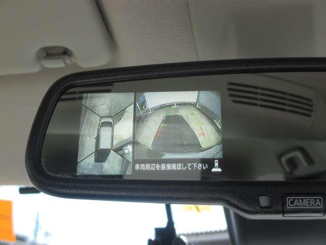 660 ハイウェイスターX Vセレクション 両側オートドア 全方位 LEDライト アイスト 衝突被害軽減システム ABS ナビTV メモリーナビ ETC スマートキー アルミホイール バックカメラ(9枚目)