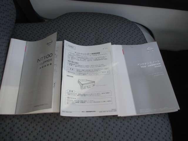 660 DX 4WD ※5速マニュアル・三方開※ エアバック付 パワステ付 記録簿付き A/C 4WD(14枚目)
