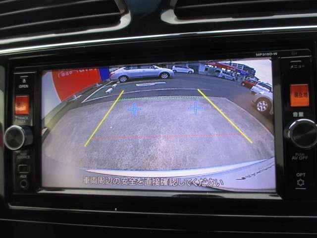 2.0 ハイウェイスター Sエディション エマブレ Bカメラ ETC メモリーナビ クルーズコントロール(9枚目)