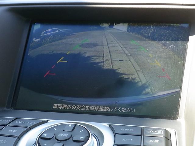 250XL ナビTV B&Sカメラ オットマン 1年保証付(4枚目)