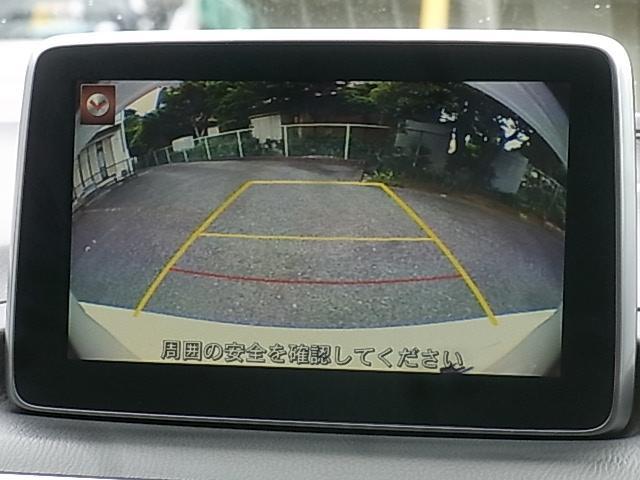 ハイブリッド-S Lパッケージ i-ACTIVSENSE装着車 ナビTV ETC バックカメラ DVD再生 BOSE アドバンストキー 黒本革シート シートヒーター 社外AW HID オートライト クルコン セキュリティー 1年保証(4枚目)