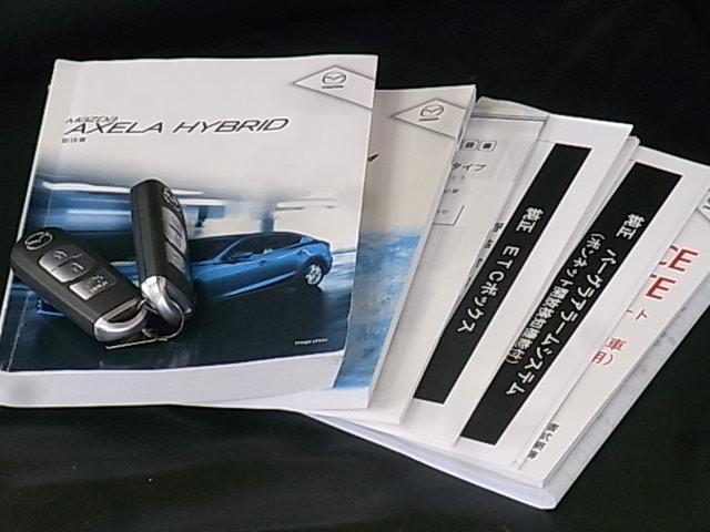 ハイブリッド-S Lパッケージ i-ACTIVSENSE装着車 ナビTV ETC バックカメラ DVD再生 BOSE アドバンストキー 黒本革シート シートヒーター 社外AW HID オートライト クルコン セキュリティー 1年保証(23枚目)
