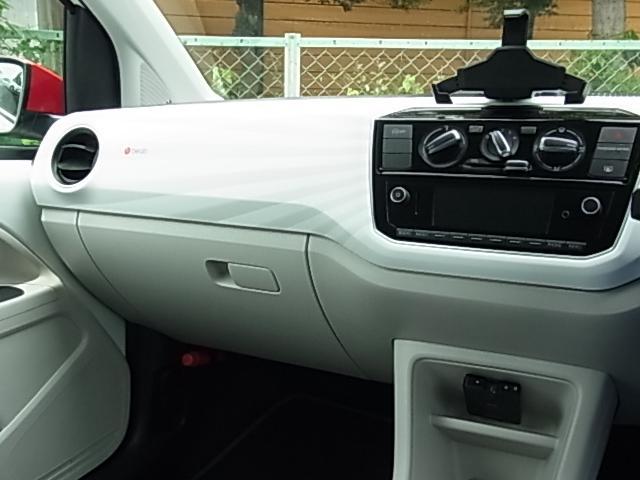 アップ!ウィズ ビーツ 200台限定車 後期型 1オーナー 禁煙 5速MTモード ETC beatsサウンドシステム USB&Bluetooth接続 レザーステアリング 純正AW オートライト 衝突軽減ブレーキ 盗難防止装置(3枚目)