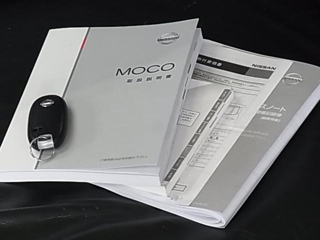 ドルチェG 後期型 TURBO 禁煙 ナビTV ETC DVD再生 Bluetooth接続可 インテリキー 本革巻ステアリング レザーシート 純正AW プライバシーガラス HID フォグ オートライト 1年保証付(22枚目)