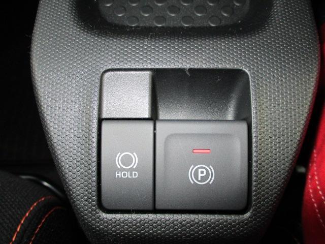 G -サポカー対象車- 次世代スマアシ スカイフィールトップ シートヒーター USB接続端子 電動パーキングブレーキ オートブレーキホールド機能 Pスタート パーキングセンサー キーフリー(21枚目)