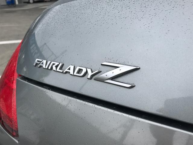 「日産」「フェアレディZ」「クーペ」「東京都」の中古車10