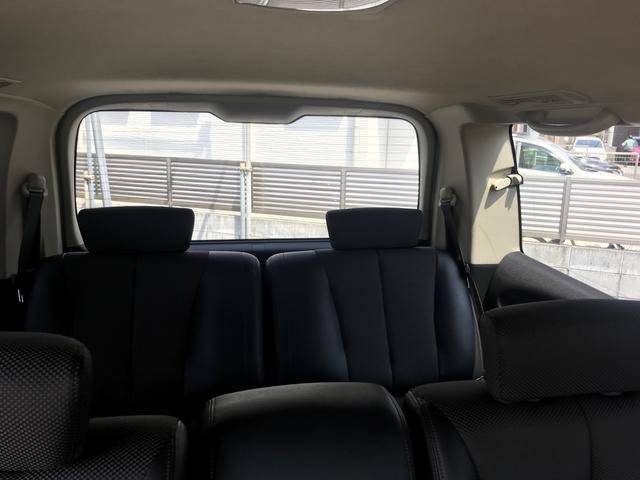 「日産」「エルグランド」「ミニバン・ワンボックス」「東京都」の中古車20