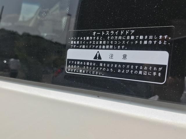 「日産」「エルグランド」「ミニバン・ワンボックス」「東京都」の中古車32
