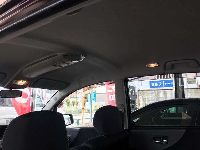 「ダイハツ」「ムーヴ」「コンパクトカー」「東京都」の中古車21