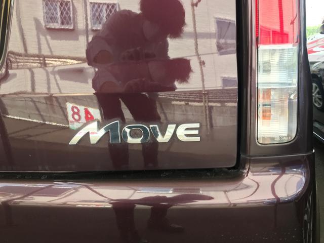 「ダイハツ」「ムーヴ」「コンパクトカー」「東京都」の中古車33