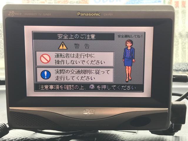 「トヨタ」「MR-S」「オープンカー」「東京都」の中古車20
