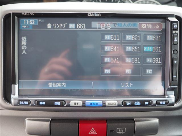 カスタムXリミテッド ナビ TV スライドドア キーフリー(20枚目)