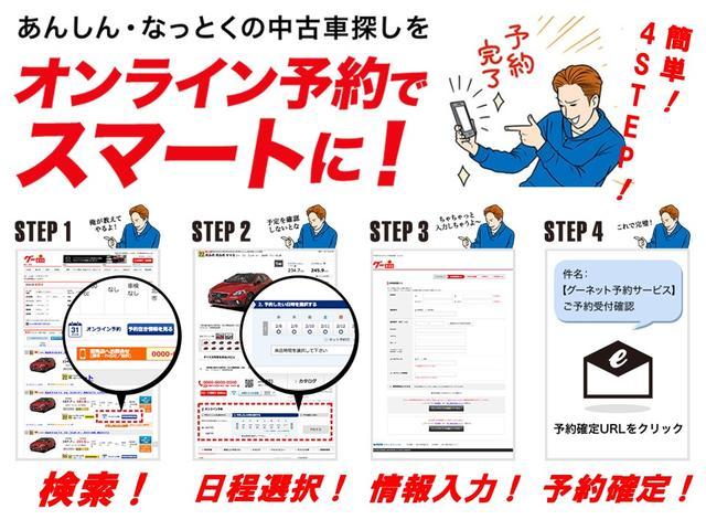 ココアプラスX CD スマートキー PS PW(2枚目)