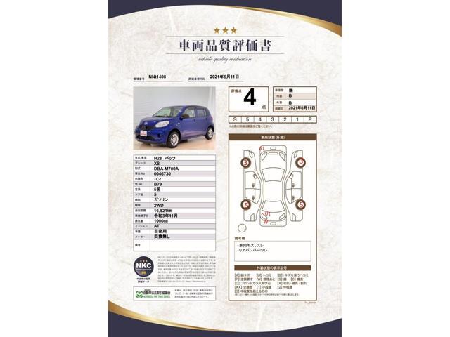 X S ・衝突被害軽減システム・ナビ・ワンセグ・バックモニター・キーレス・Bluetooth・アイドリングストップ・ABS・スペアキー・禁煙車(3枚目)