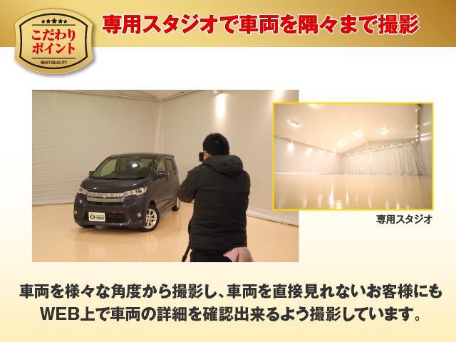 X S ・衝突被害軽減システム・ナビ・ワンセグ・バックモニター・キーレス・Bluetooth・アイドリングストップ・ABS・スペアキー・禁煙車(49枚目)
