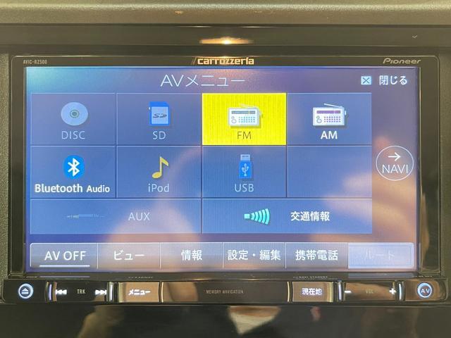 X S ・衝突被害軽減システム・ナビ・バックモニター・電動スライドドア・プッシュスタート・Bluetooth・オートライト・ETC・ABS・アイドリングストップ(20枚目)