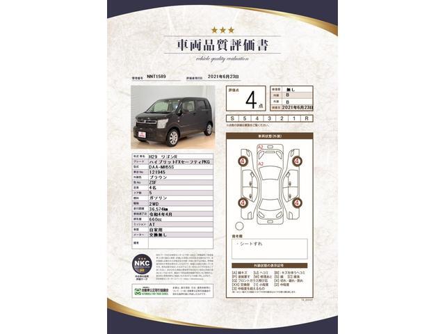 ハイブリッドFX ・衝突被害軽減システム・ナビ・フルセグ・シートヒーター・プッシュスタート・Bluetooth・オートエアコン・ETC・オートライト・ヘッドアップディスプレイ・ABS・アイドリングストップ・禁煙車(3枚目)