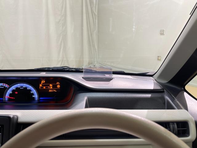 ハイブリッドFX ・衝突被害軽減システム・ナビ・フルセグ・シートヒーター・プッシュスタート・Bluetooth・オートエアコン・ETC・オートライト・ヘッドアップディスプレイ・ABS・アイドリングストップ・禁煙車(19枚目)