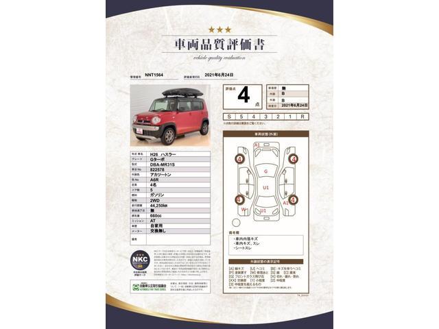 Gターボ ・ターボ車・衝突被害軽減システム・ナビ・ワンセグ・バックモニター・シートヒーター・プッシュスタート・HIDヘッドライト・Bluetooth・オートエアコン・ETC・ルーフキャリア・禁煙車(3枚目)