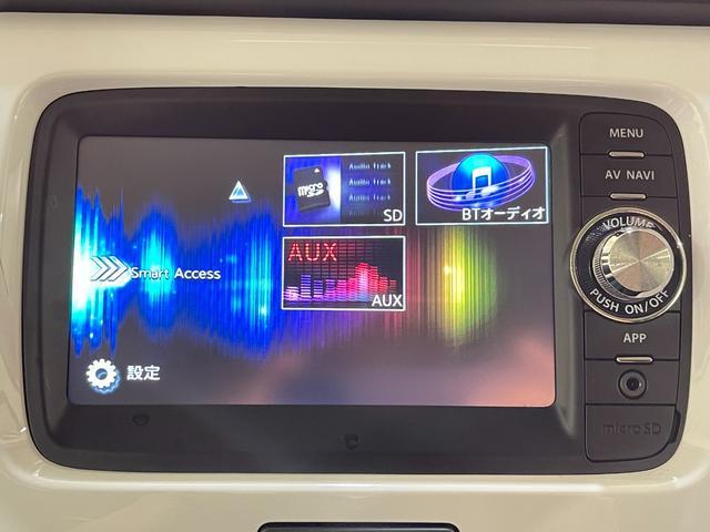 Gターボ ・ターボ車・衝突被害軽減システム・ナビ・ワンセグ・バックモニター・シートヒーター・プッシュスタート・HIDヘッドライト・Bluetooth・オートエアコン・ETC・ルーフキャリア・禁煙車(23枚目)