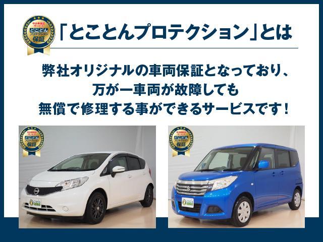 Gターボ ・ターボ車・衝突被害軽減システム・ナビ・ワンセグ・バックモニター・シートヒーター・プッシュスタート・HIDヘッドライト・Bluetooth・オートエアコン・ETC・ルーフキャリア・禁煙車(48枚目)