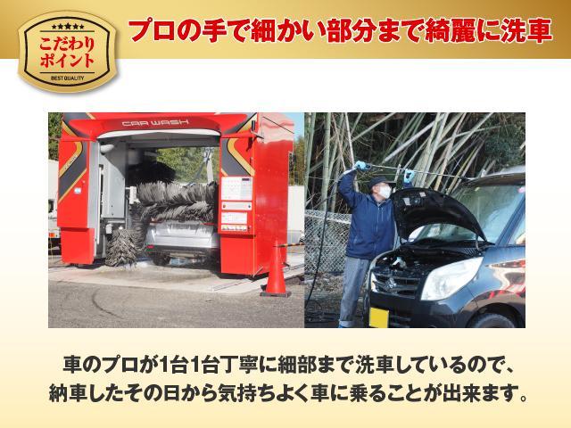 Gターボ ・ターボ車・衝突被害軽減システム・ナビ・ワンセグ・バックモニター・シートヒーター・プッシュスタート・HIDヘッドライト・Bluetooth・オートエアコン・ETC・ルーフキャリア・禁煙車(57枚目)