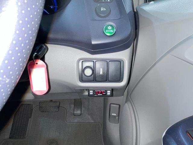 L ETC バックカメラ ナビ オートクルーズコントロール オートライト HID Bluetooth USB DVD再生 キーレスエントリー アイドリングストップ 電動格納ミラー CVT(6枚目)