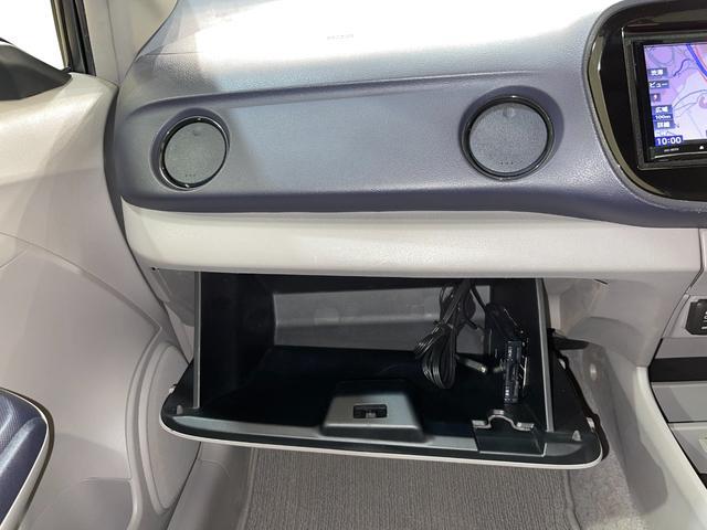 L ETC バックカメラ ナビ オートクルーズコントロール オートライト HID Bluetooth USB DVD再生 キーレスエントリー アイドリングストップ 電動格納ミラー CVT(24枚目)