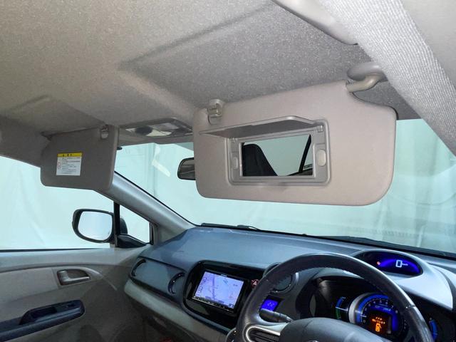 L ETC バックカメラ ナビ オートクルーズコントロール オートライト HID Bluetooth USB DVD再生 キーレスエントリー アイドリングストップ 電動格納ミラー CVT(26枚目)