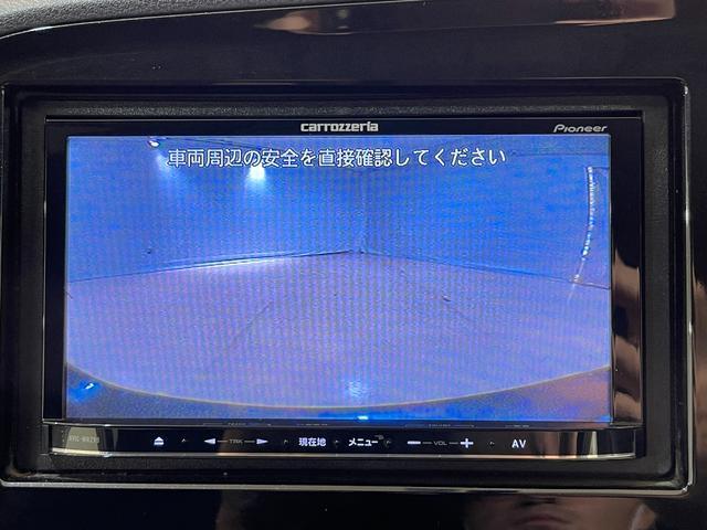 L ETC バックカメラ ナビ オートクルーズコントロール オートライト HID Bluetooth USB DVD再生 キーレスエントリー アイドリングストップ 電動格納ミラー CVT(30枚目)