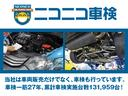 X S ・衝突被害軽減システム・ナビ・ワンセグ・バックモニター・キーレス・Bluetooth・アイドリングストップ・ABS・スペアキー・禁煙車(36枚目)