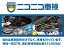 X S ・衝突被害軽減システム・ナビ・バックモニター・電動スライドドア・プッシュスタート・Bluetooth・オートライト・ETC・ABS・アイドリングストップ(40枚目)