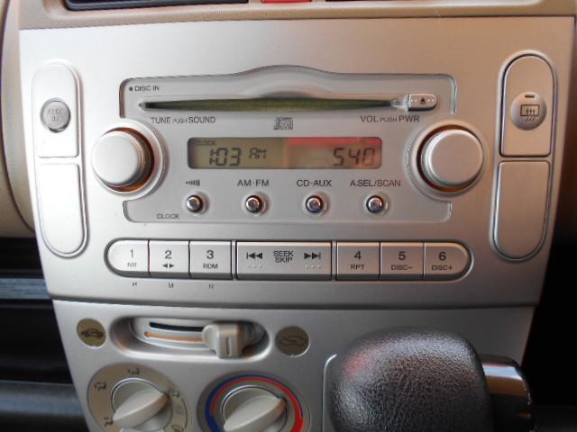 Cファインスペシャル 2年走行無制限保証 キーレス CD(20枚目)