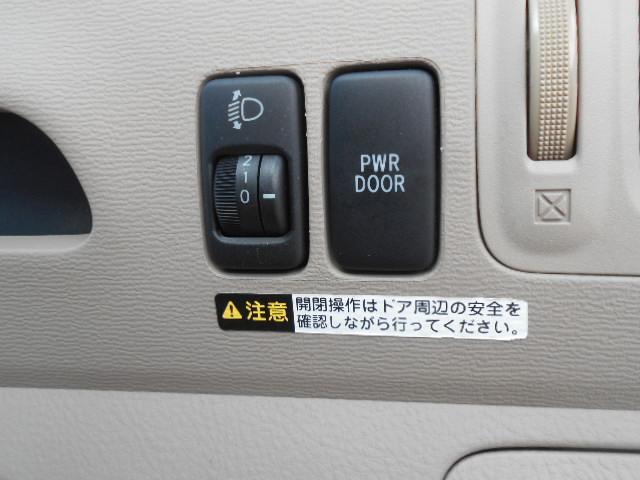 Gパッケージ 助手席リフトアップシート車 Bタイプ ナビ(19枚目)