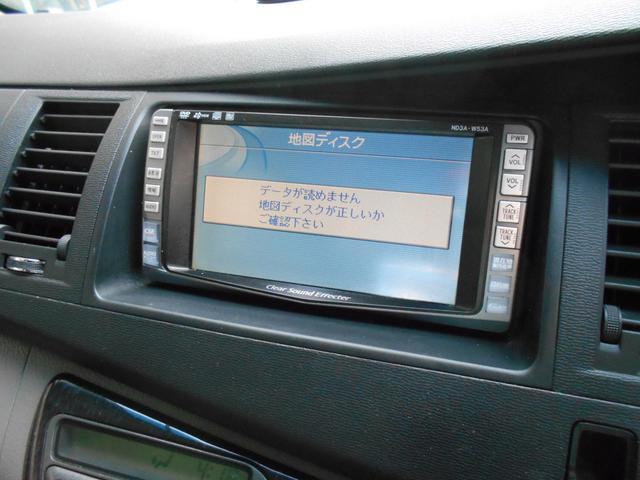 「トヨタ」「アイシス」「ミニバン・ワンボックス」「神奈川県」の中古車11