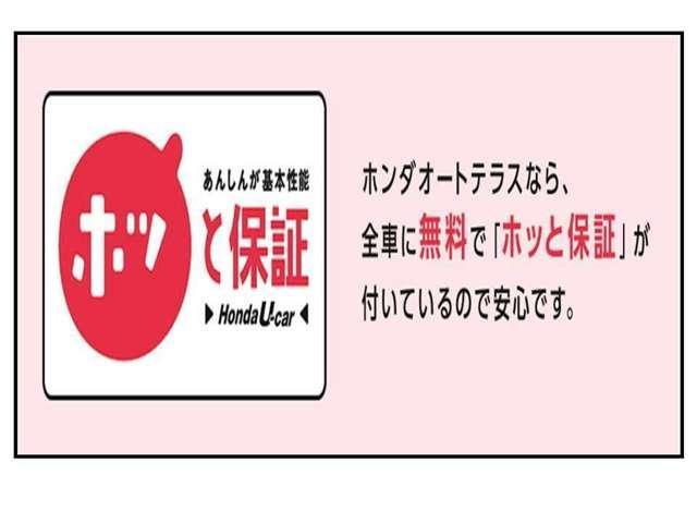 35TL/HID/HDDナビ/ワンオーナー(2枚目)