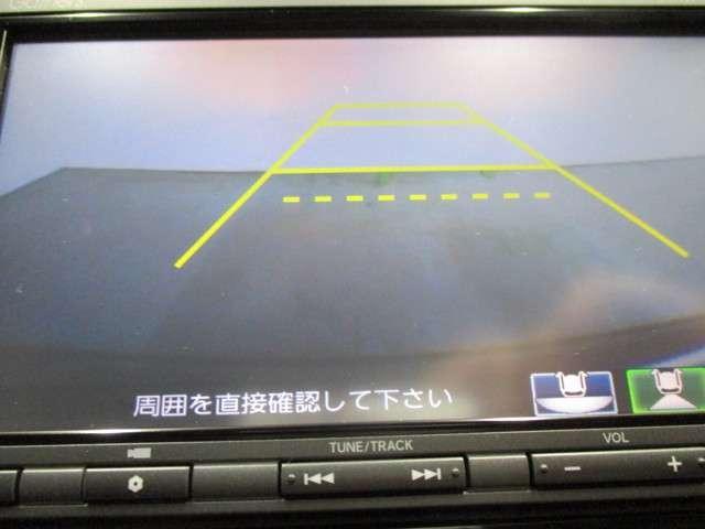 G・スタイリッシュパッケージ 衝突軽減ブレーキ(4枚目)