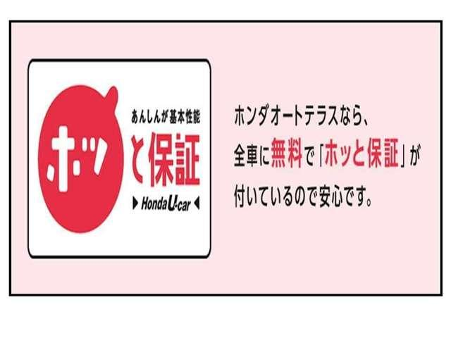 スマートセレクション(7枚目)
