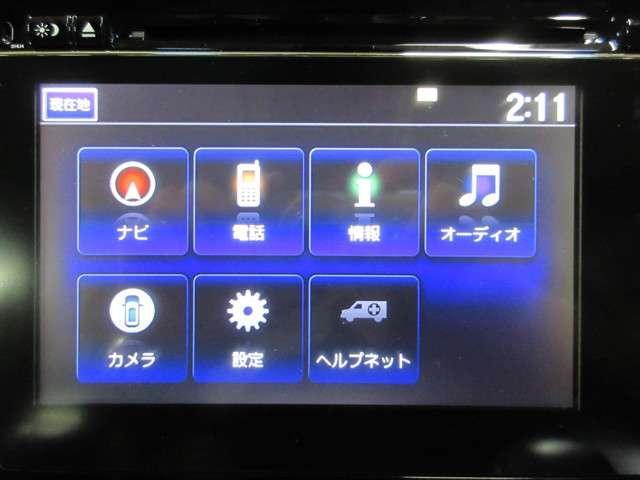 「ホンダ」「オデッセイ」「ミニバン・ワンボックス」「神奈川県」の中古車4