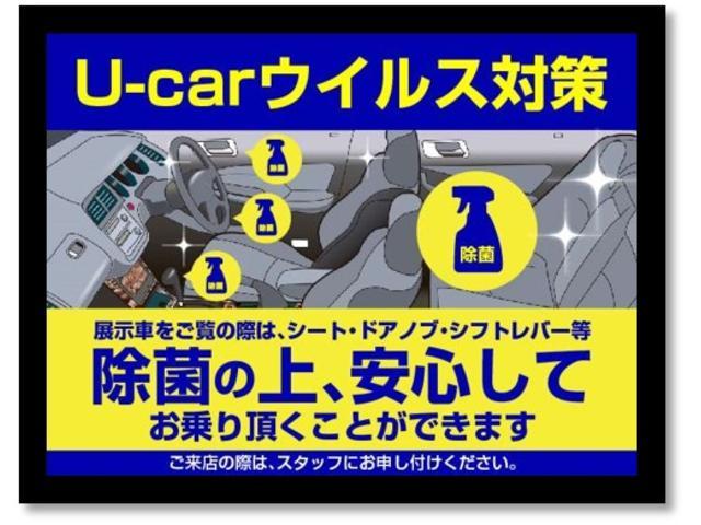 厳しいホンダの基準を満たしたお車ばかりです。
