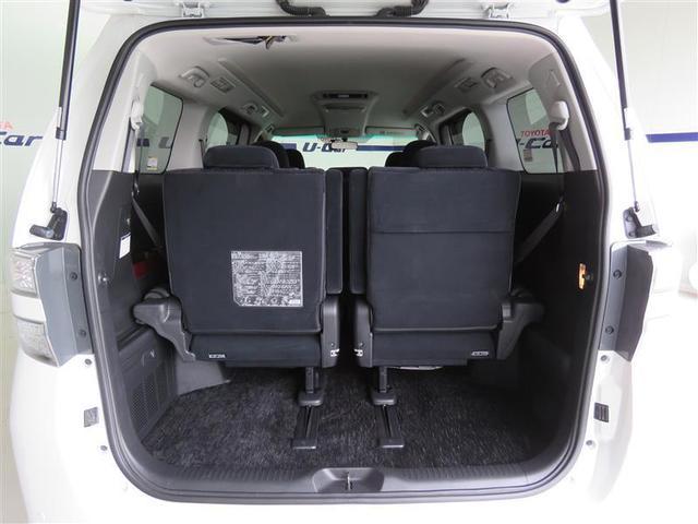 トヨタ ヴェルファイア 2.4Z HDDナビ・フルセグ・後席モニター