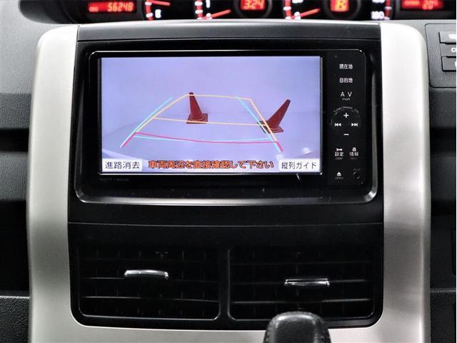 ZS 4WD 両側電動スライド アルミホイール メモリーナビ フルセグ 後席モニター DVD再生 バックカメラ ミュージックプレイヤー接続可 HIDヘッドライト ワンオーナー スマートキー 盗難防止装置(7枚目)