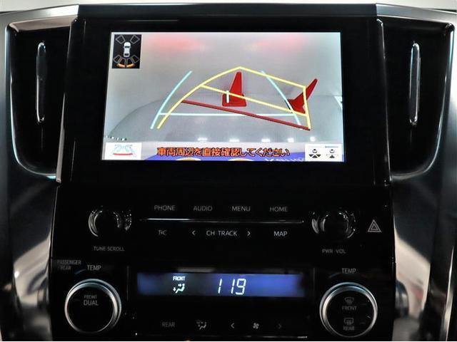 2.5S タイプゴールド 衝突被害軽減システム 両側電動スライド アルミホイール バックカメラ LEDヘッドランプ ワンオーナー スマートキー 盗難防止装置 キーレス ETC 横滑り防止機能 乗車定員7人 記録簿(7枚目)