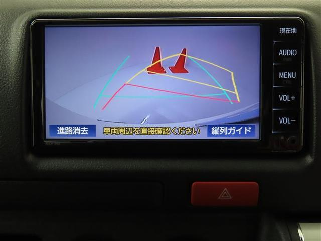 DX 衝突被害軽減システム メモリーナビ ワンセグ バックカメラ ドラレコ ミュージックプレイヤー接続可 ワンオーナー 盗難防止装置 キーレス ETC 横滑り防止機能(8枚目)